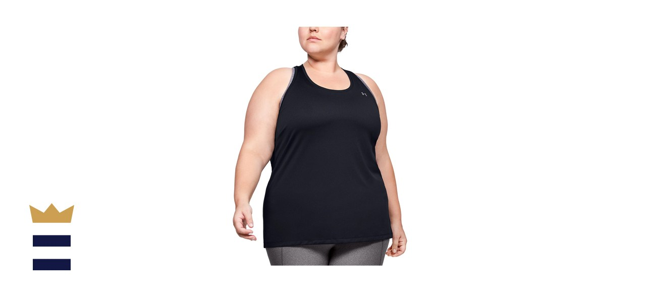 Under Armour Active Tank Top